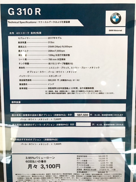 2017-06-18T23:11:04.jpg