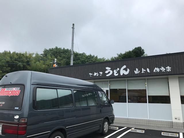 2019-07-17T13:14:34.jpg